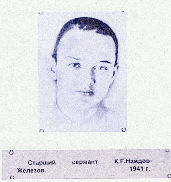 ognyan-02.jpg