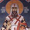 Прости нас, Святителю Киприане!