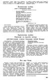 inostr_literatura_1980_12