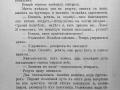 skobelev-1915-215_1280