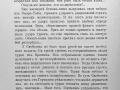 skobelev-1915-217_1280