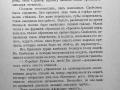 skobelev-1915-218_1280