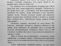 skobelev-1915-219_1280
