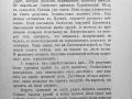 skobelev-1915-220_1280