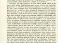 War-rus-tur_book-1879-504