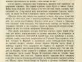 War-rus-tur_book-1879-505