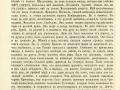War-rus-tur_book-1879-506