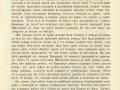 War-rus-tur_book-1879-507