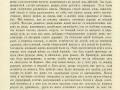 War-rus-tur_book-1879-508