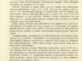 War-rus-tur_book-1879-510