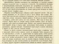 War-rus-tur_book-1879-511