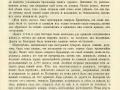 War-rus-tur_book-1879-513