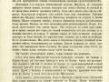 War-rus-tur_book-1879-514