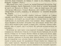 War-rus-tur_book-1879-515