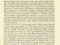 War-rus-tur_book-1879-517