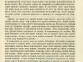 War-rus-tur_book-1879-519