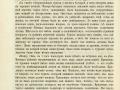 War-rus-tur_book-1879-520