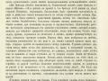 War-rus-tur_book-1879-521