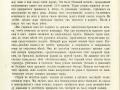 War-rus-tur_book-1879-522
