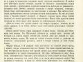 War-rus-tur_book-1879-523