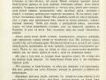 War-rus-tur_book-1879-524