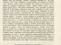 War-rus-tur_book-1879-525